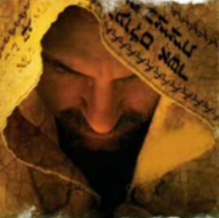 Encontrarse con Jesús